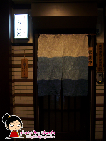 [오사카방랑기] 8. 고베, 미나토-장어 한뚝배기 ..