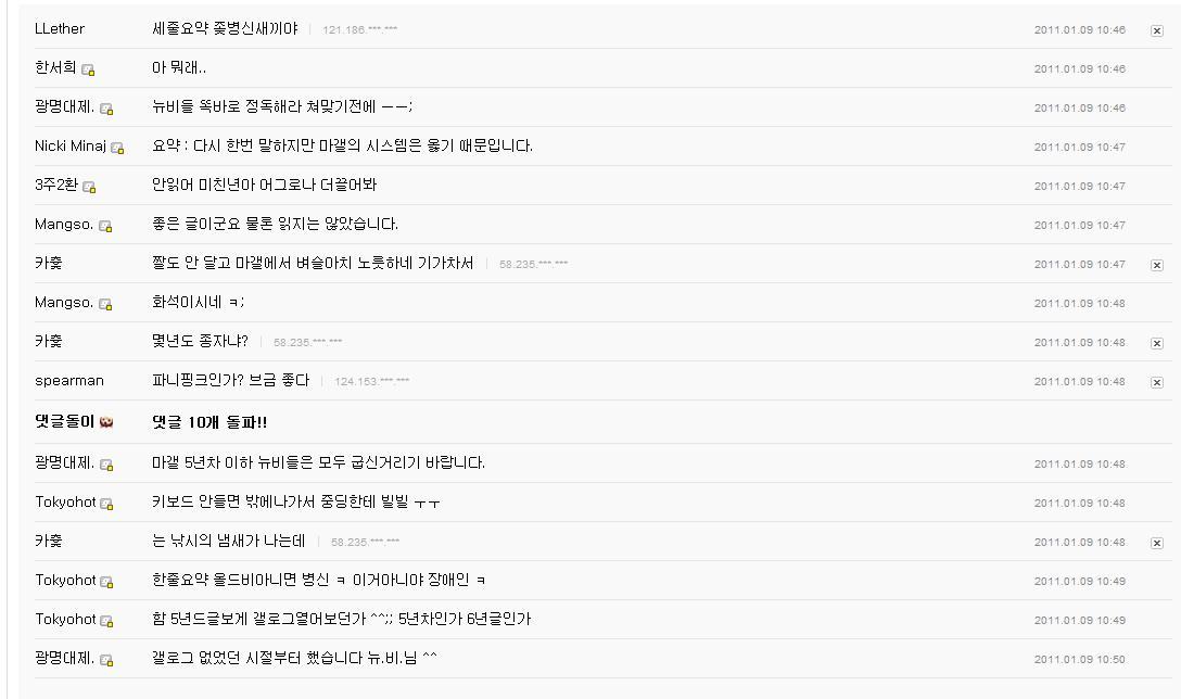 김재식 아니 이훈모짜응_근황.txt