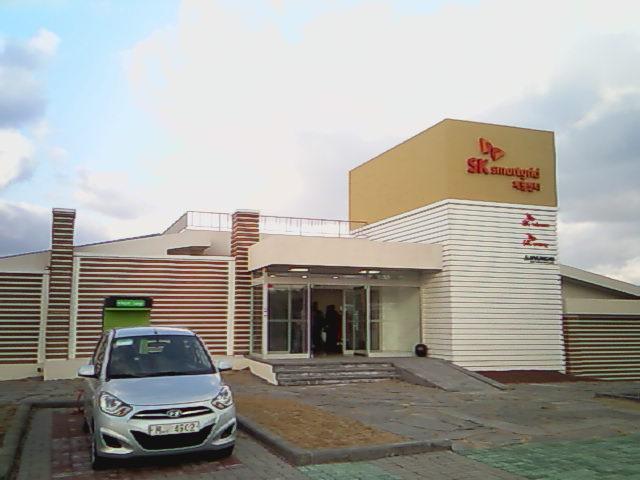 SK 스마트그리드 홍보센터