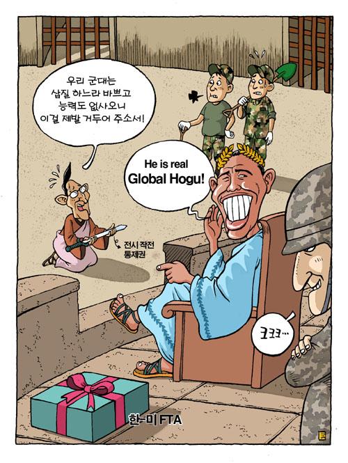 일본, 6자회담 관계 없이 북한과 대화 추진
