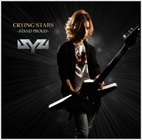SYU - CRYING STARS -STAND PROUD!-