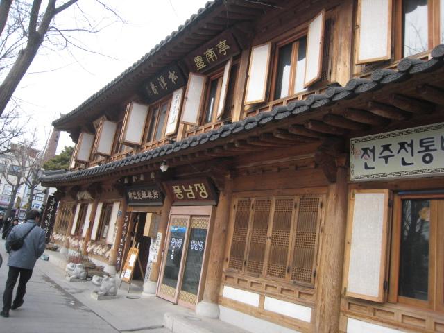 전주비빔밥 (2011.1.18)