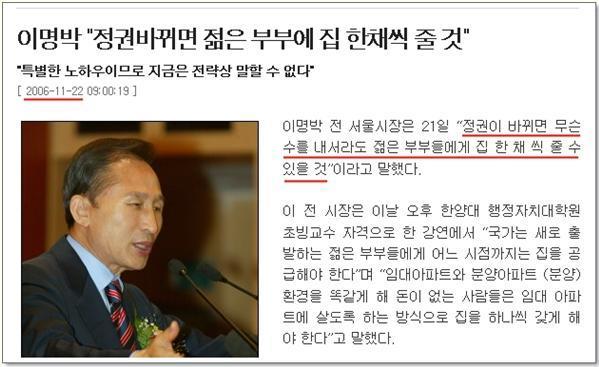 """황당 오세훈 """"시민 모금으로 한강예술섬 짓겠다"""""""
