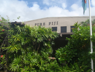 [Fiji shopping] PureFiji Factory outlet