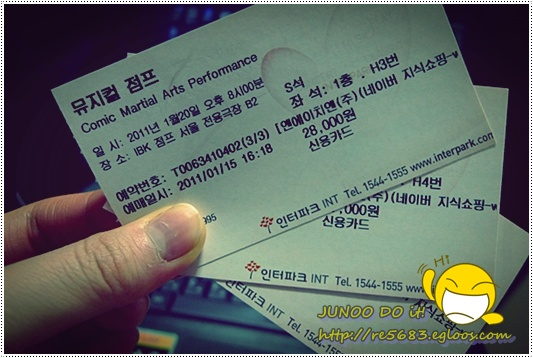 전세계인의 공감을 낳은 자랑스런 한국의 뮤지컬 - ..