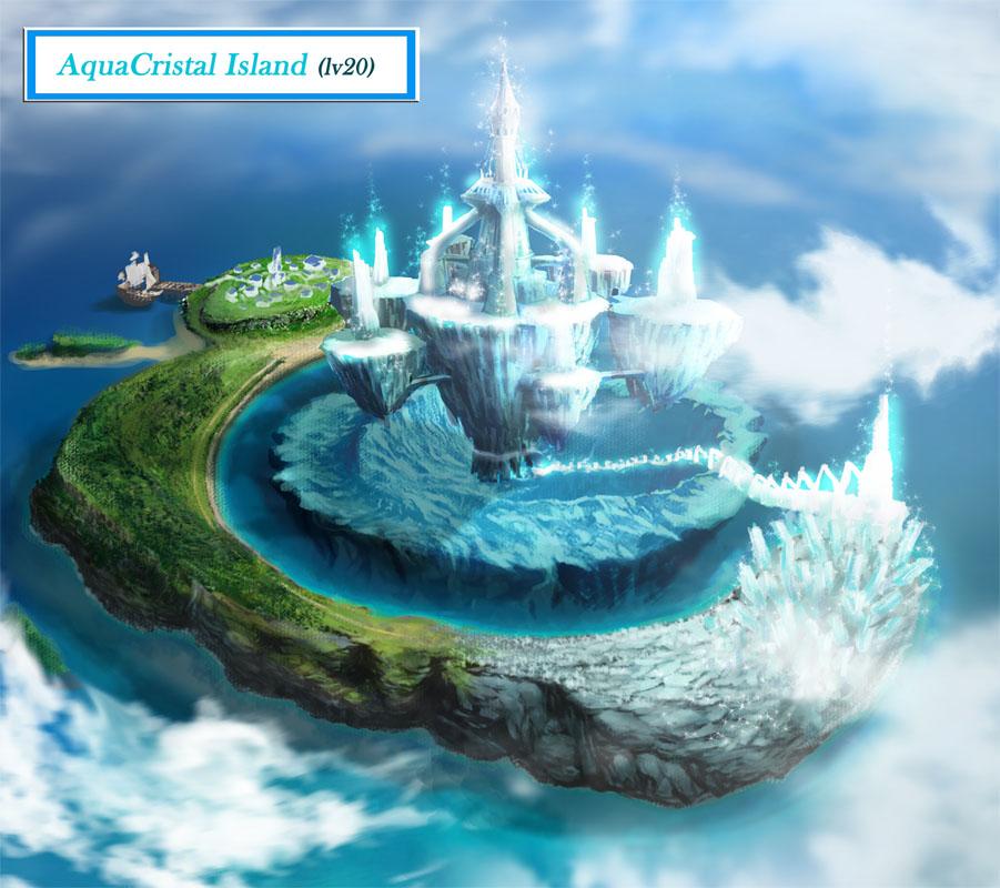 물빛수정 섬