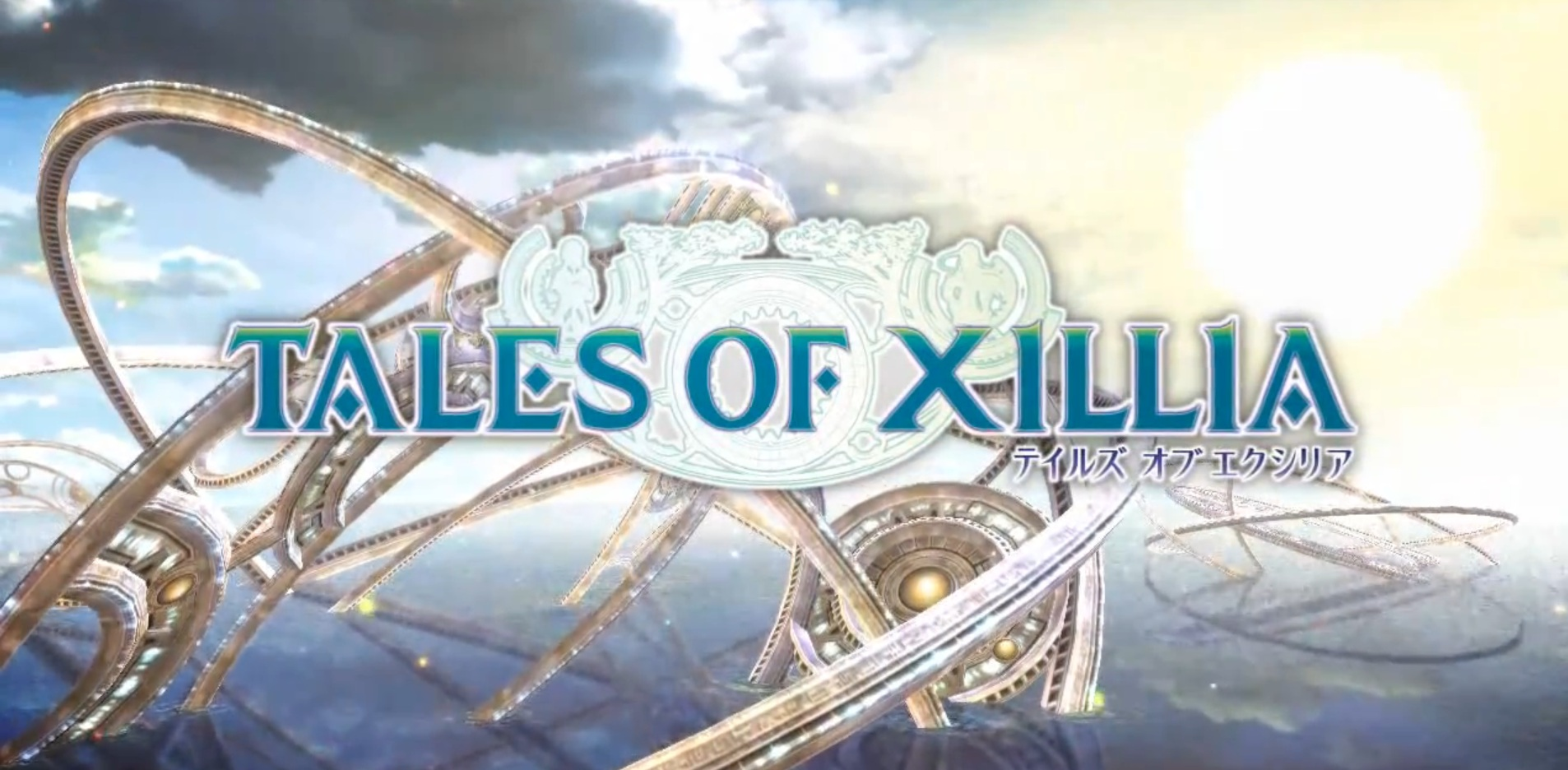 [정보] 테일즈 오브 엑시리아 (Tales of Xillia)