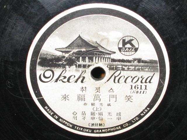 """(본격 설날맞이 특집) 1934년 조선産 코미디, """"소.."""