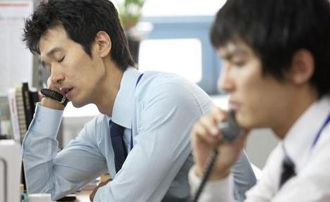 [비지니스영어] 직급관련영어 - 회사영어 직장..