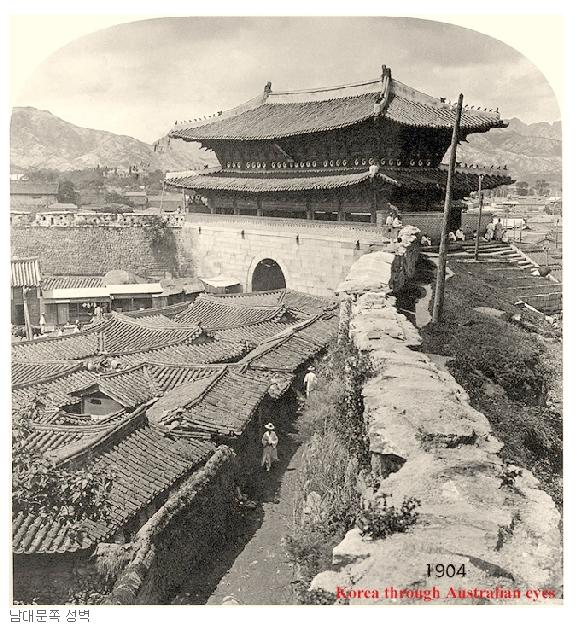 한국의 사라진 궁궐 (5)- 한양성