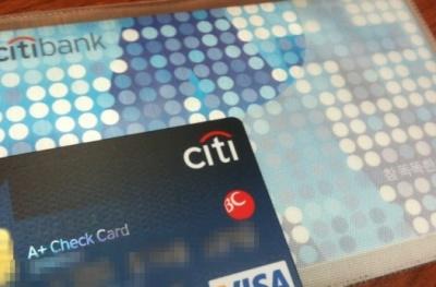 시티은행 국제현금카드를 만들고 왔다.