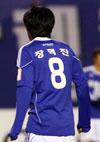 2011년 K리그에 합류하는 내셔널리거