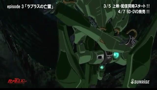 건담 UC OVA 3화, 선행 8분 공개 영상의 기체들
