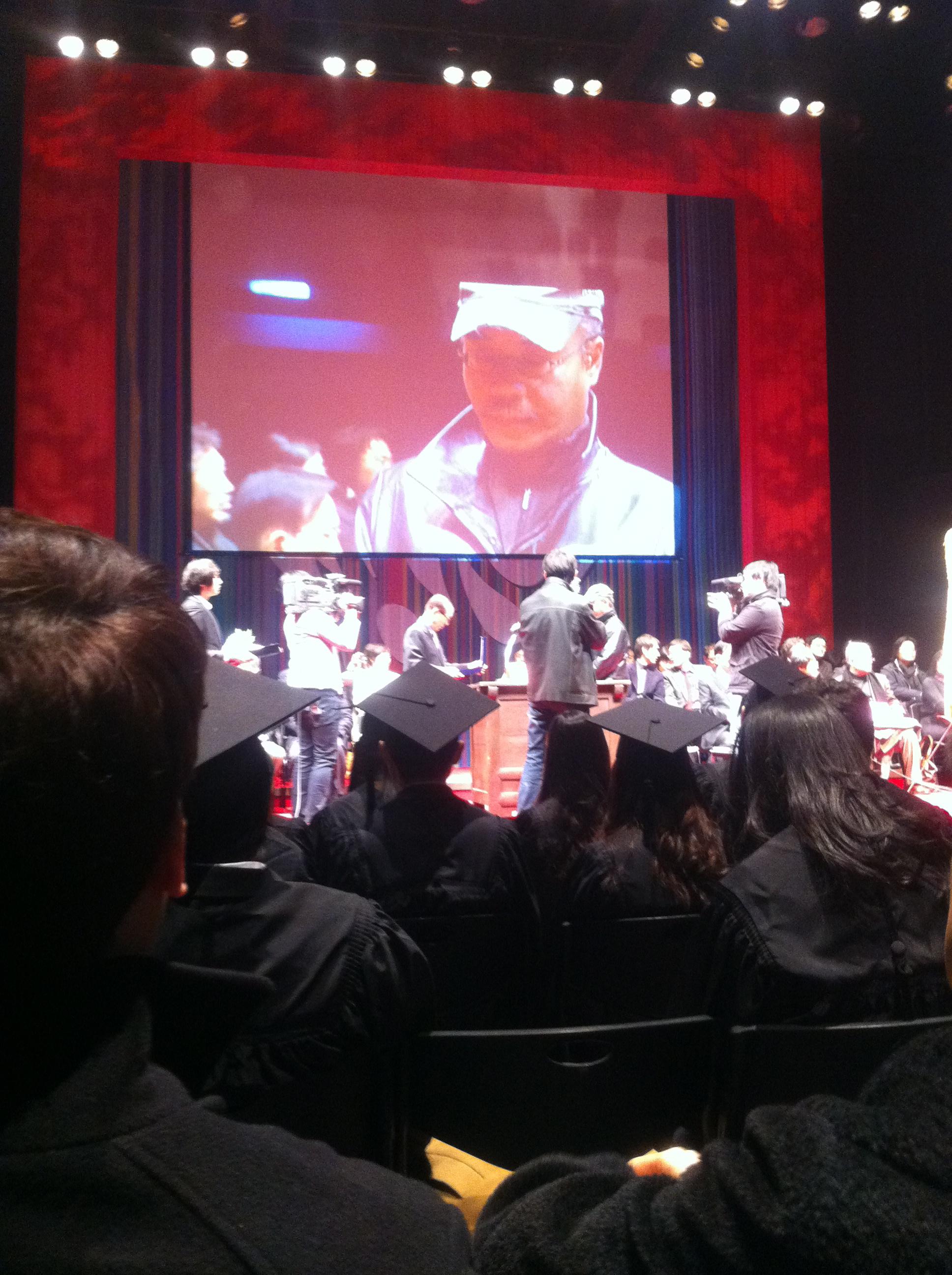 졸업했습니다.