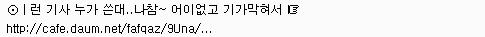 지금 계속 광고 덧글 올리는 이글루스 회원분! 삭제..