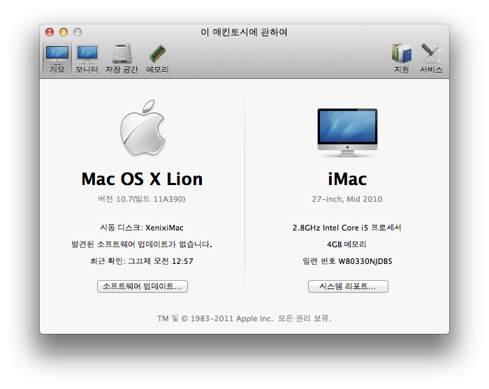 OSX 10.7 LION Preview