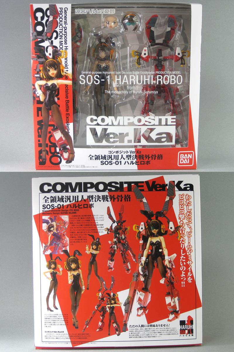 BANDAI Composite Ver.KA [전영역범용인형결..