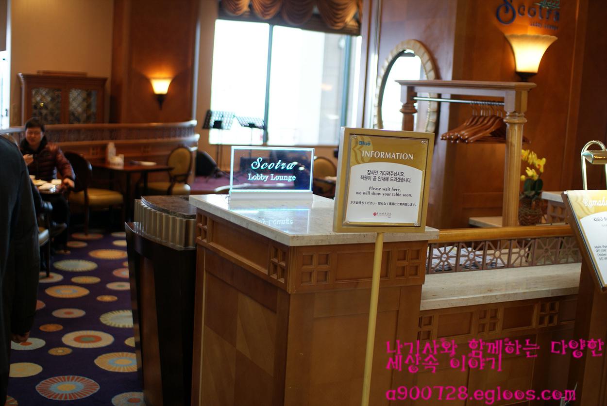 '제주 라마다 호텔'에서 먹은 '아침 뷔페 식사'