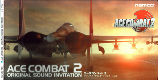 Ace Combat 2 Original Sound Invitation
