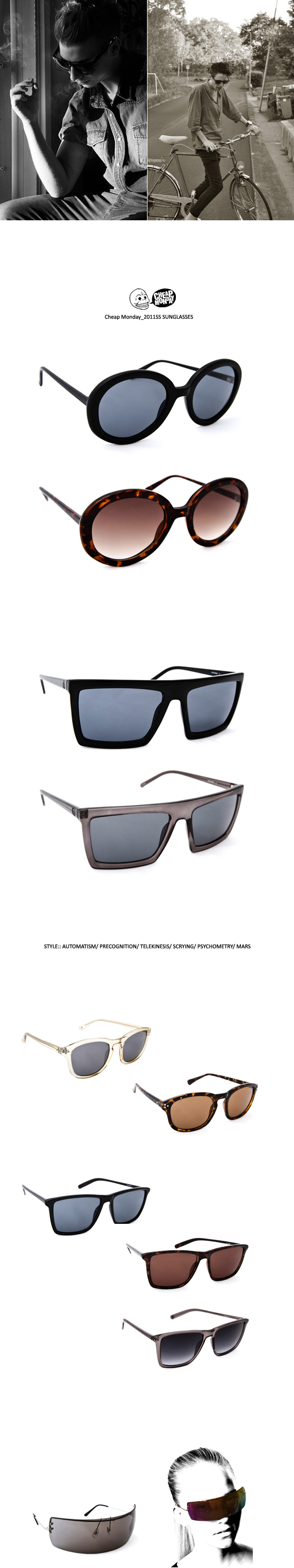 Cheap Monday 2011S/S Sunglasses 입고!