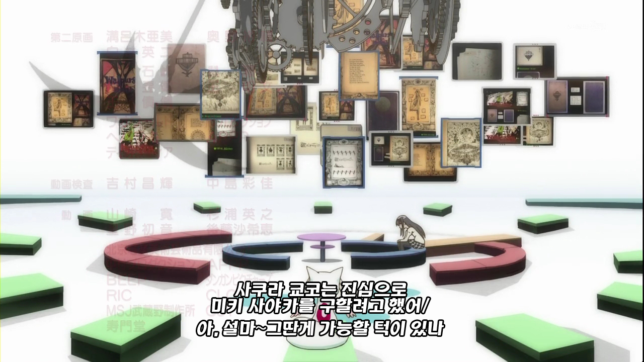 마법소녀 마도카☆마기카 9화 한줄 감상