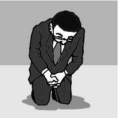 대통령으로서의 무릎인가, 한 개인으로서의 무릎인가?