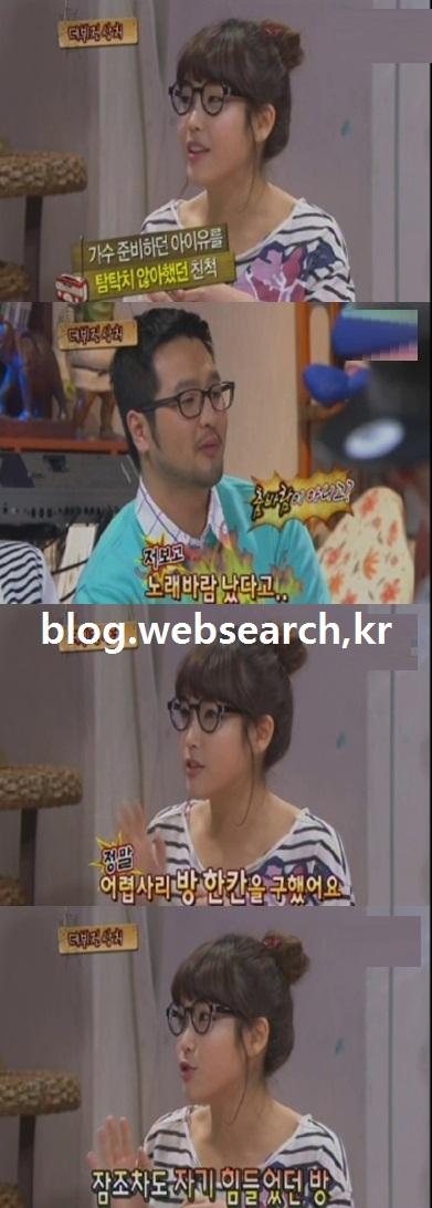 """아이유 - 유재석 김원희의 놀러와 """"가수의꿈"""""""