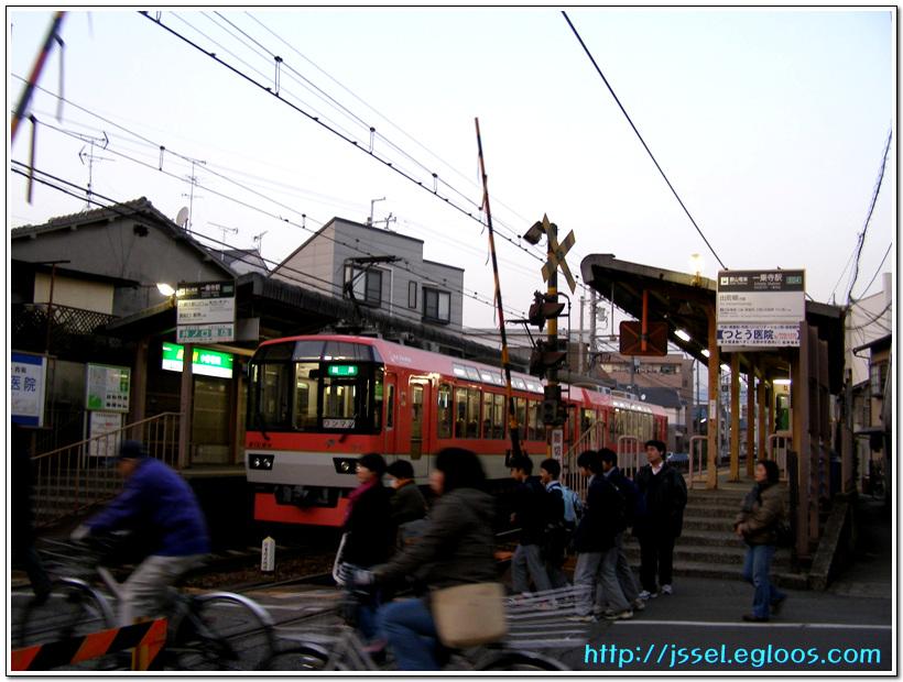 에이잔전철叡山電鉄 이치조지一乗寺역