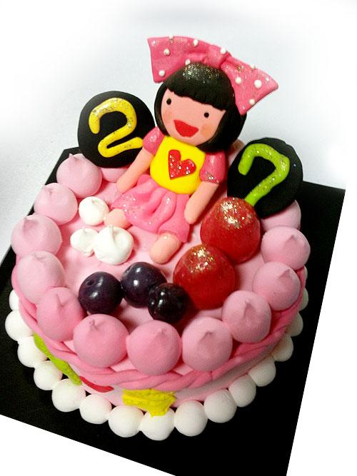 클레이 케이크