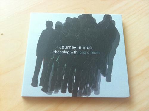 어바날로그 - Jouney in Blue 리뷰