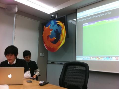파이어폭스4 론칭 기자 간담회 후기