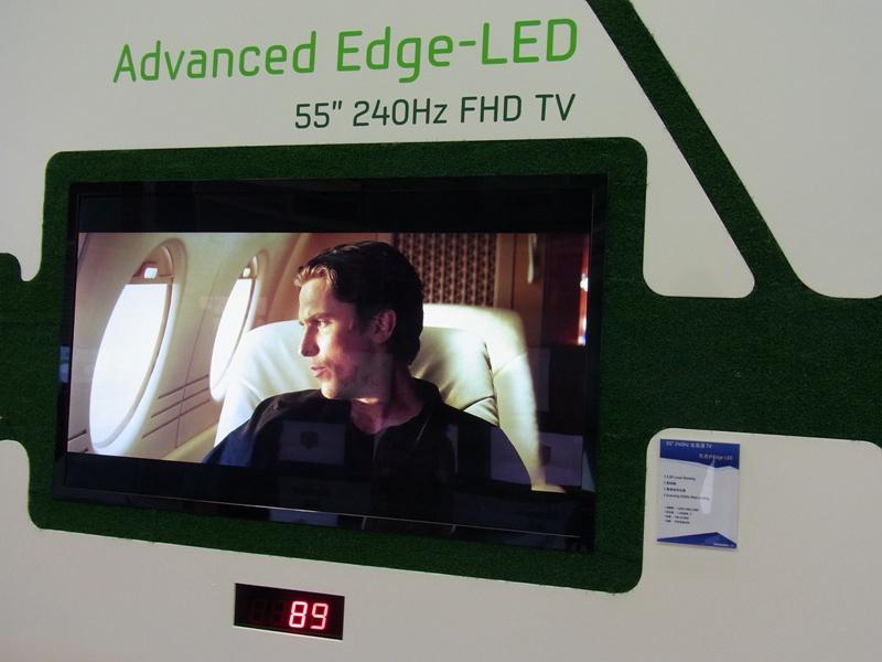 FPD China 2011 의 삼성 저전력 패널