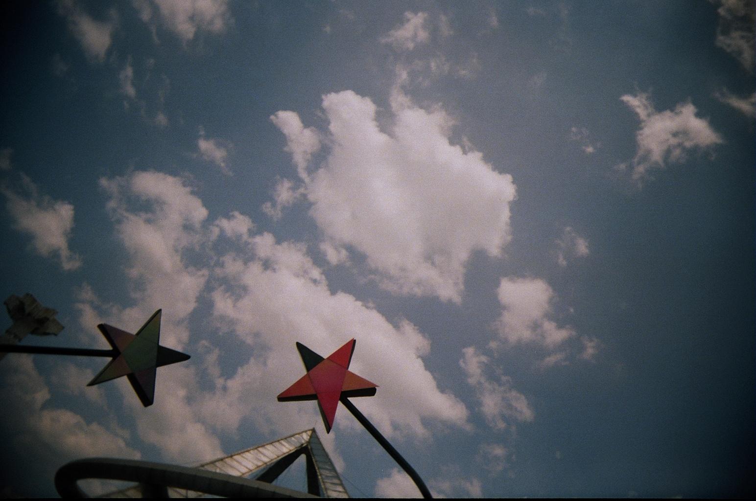 201006: 대전 / 꿈, 별, 하늘