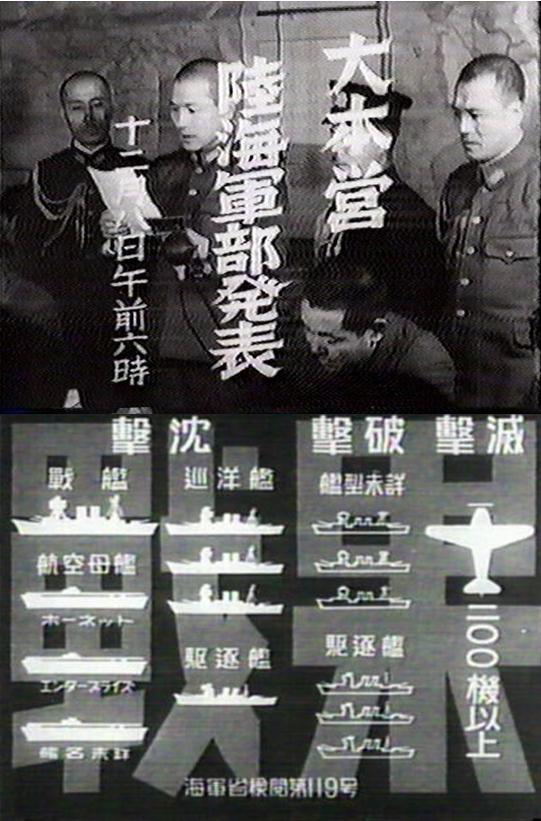 요즘 일본언론을 보고 느끼는 현 일본내각에 대한 생각