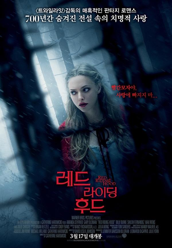 [최신영화] 레드라이딩후드 Red Riding Hood ..