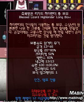 """""""리자드/인챈-팝니다"""""""
