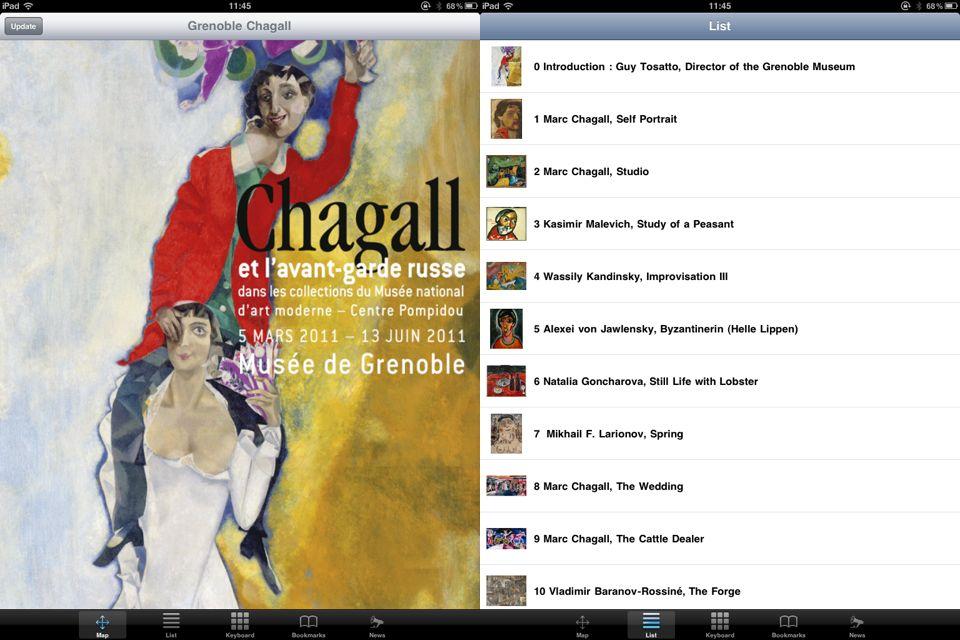 샤갈 좋아하세요? 샤갈과 러시아 전위예술전 in 퐁..