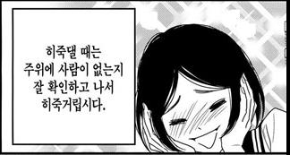 잡담 141 - 호사다마