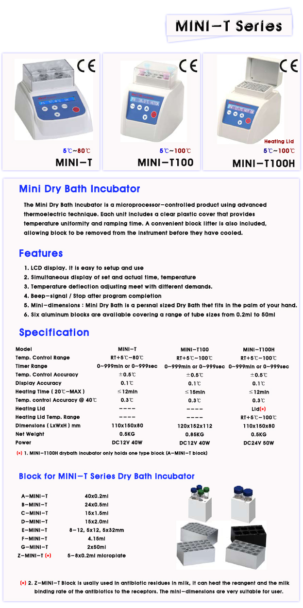MINI-T Series : Mini dry bath (5~80℃ or 5~100℃)