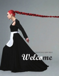 [GRAPHY] 2011년 4월호 - welcome to the wonde..