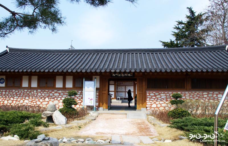 전주여행 ⑧ 가슴뭉클한 최명희문학관
