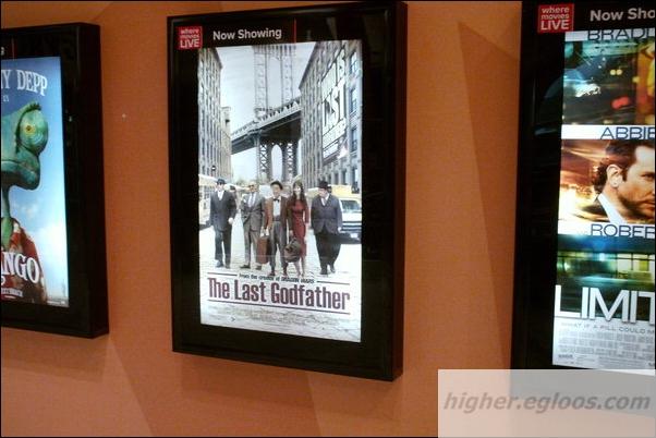 미국 현지 극장에서 본 라스트 갓파더