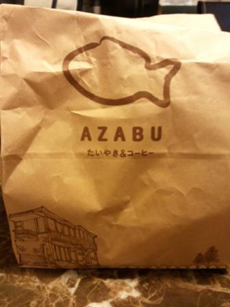 Azabu C<
