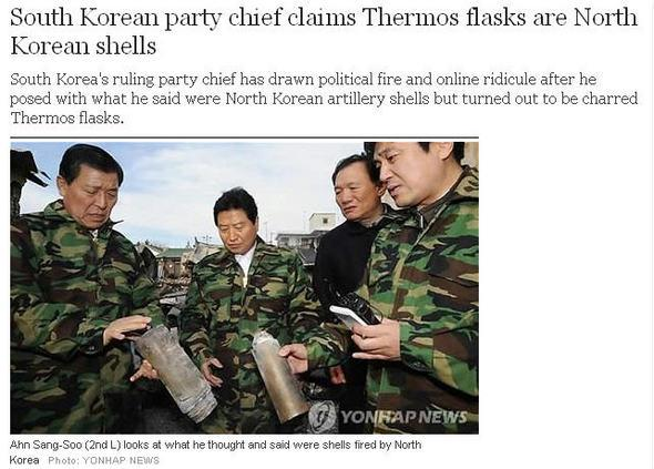 북한장교들의 부하들에 대한 마음가짐?