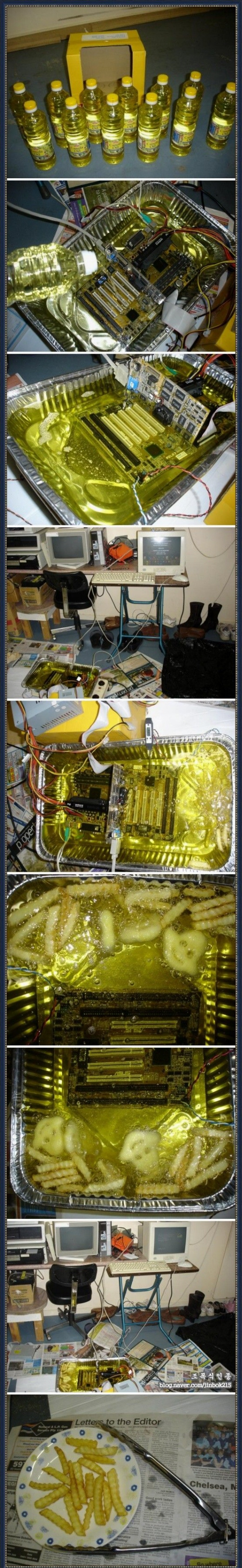 신개념 감자튀김기계