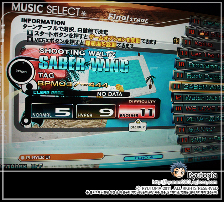 183. Saber Wing / TAG (from Beatmania2DX.1..