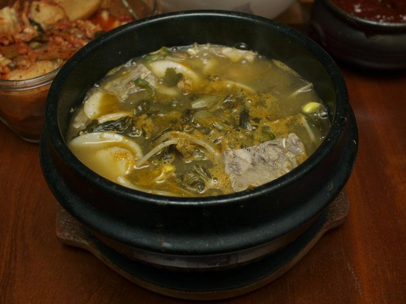 가정식 국밥 + 딸기 쉐이크