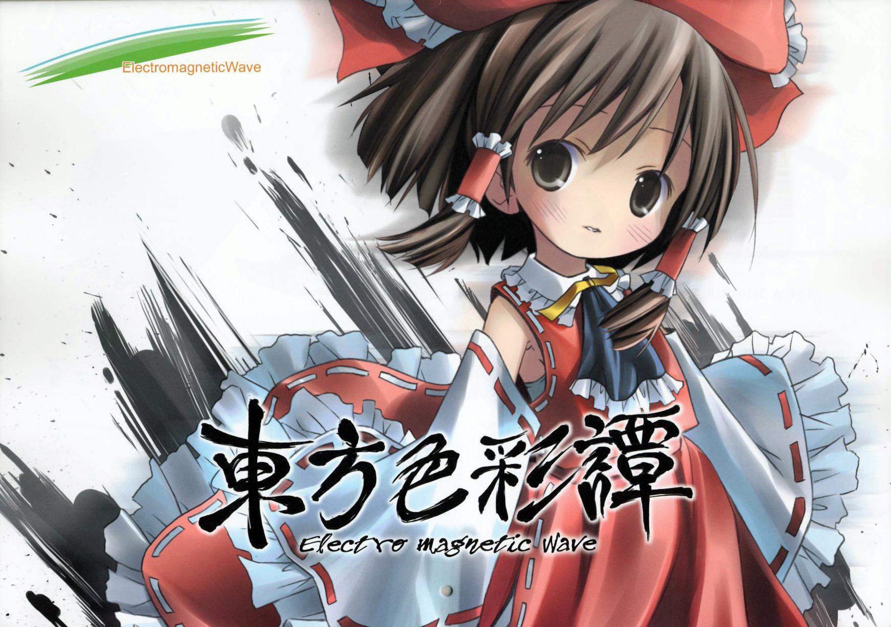 Touhou Shoku Ayatan Calendar 2009(東方..