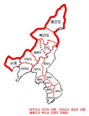 [동방대제국] 대한제국/대한국의 행정구역