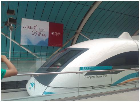 상하이 자기부상 열차 Maglev